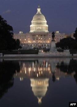 Kapitoliy, AQSh qonunchilik organi Kongress joylashgan imorat