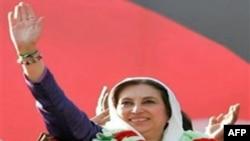 Cựu Thủ tướng Pakistan Benazir Bhutto đã thiệt mạng trong một vụ tấn công bằng bom tự sát ở Rawalpindi năm 2007