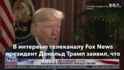 Новости США за минуту – 2 июля 2019 года