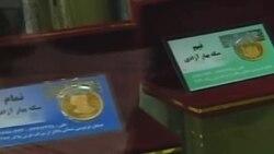 اثرات روانی توافق هسته ای بر بازار ایران