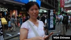 香港學生家長吳太太