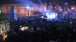 Євромайдан Радіо Свобода