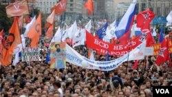 «Марш миллионов» в Москве, 15 сентября 2012 г.