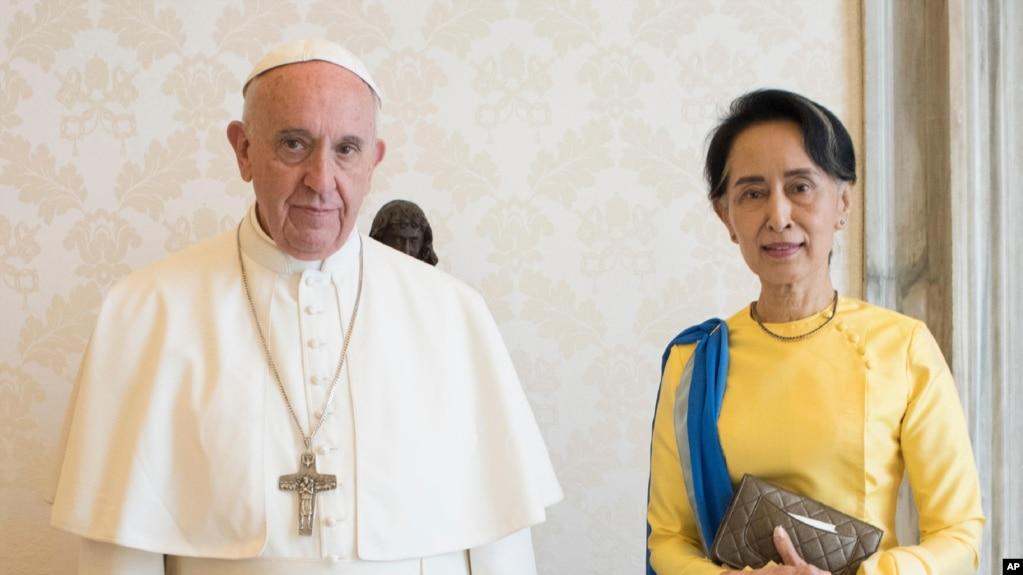 羅馬天主教宗和緬甸國務資政兼外交部長昂山素季今年5月會面- 資料