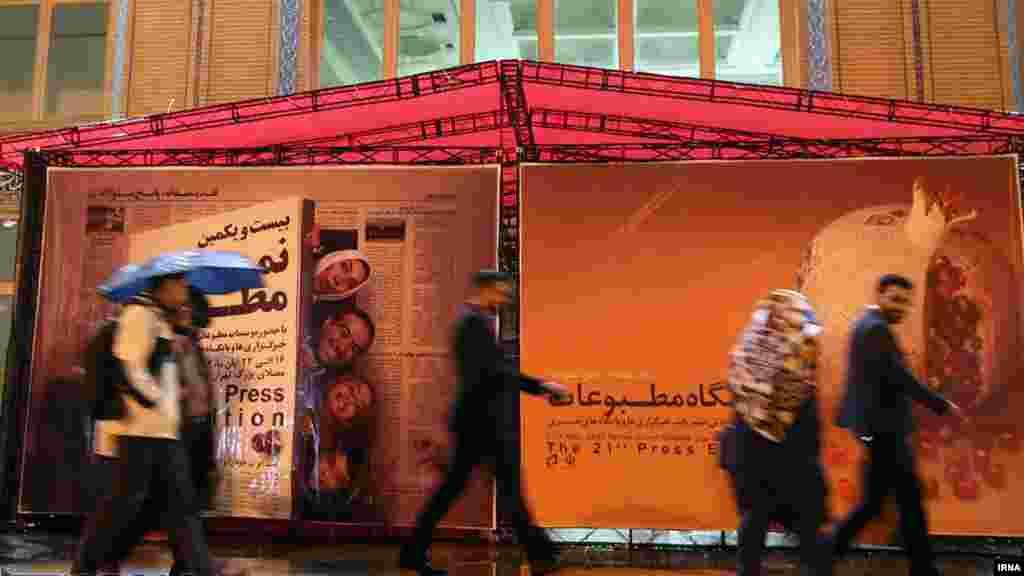 بیست و یکمین نمایشگاه مطبوعات و خبرگزاری ها در مصلای تهران در حال برگزاری است. عکس: احمد معینی جم، ایرنا