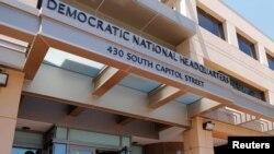 Tư liệu - Trụ sở Ủy ban Đảng Dân chủ Toàn quốc ở Washington, ngày 14 tháng 6, 2016