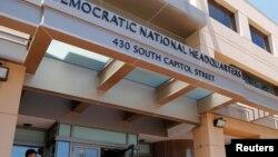 位於首都華盛頓的民主黨全國委員會總部(2016年6月14日)