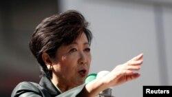 Thị trưởng Tokyo Yuriko Koike (ảnh tư liệu)