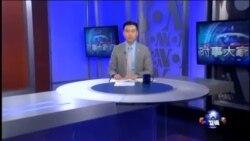 VOA卫视(2016年1月19日 第二小时节目 时事大家谈 完整版)