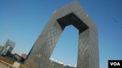 中国中央电视台大楼(美国之音拍摄)