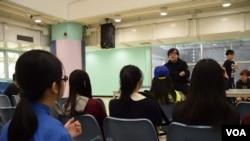 學民思潮舉辦題為「被時代選中的我們﹖」中學生討論會,有數十人出席。(美國之音湯惠芸拍攝)