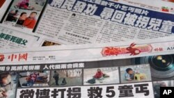香港媒体广泛报道微博打拐消息