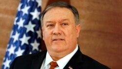 VOA: Pompeo promete respaldo de EE.UU. a Egipto y otros países del Medio Oriente
