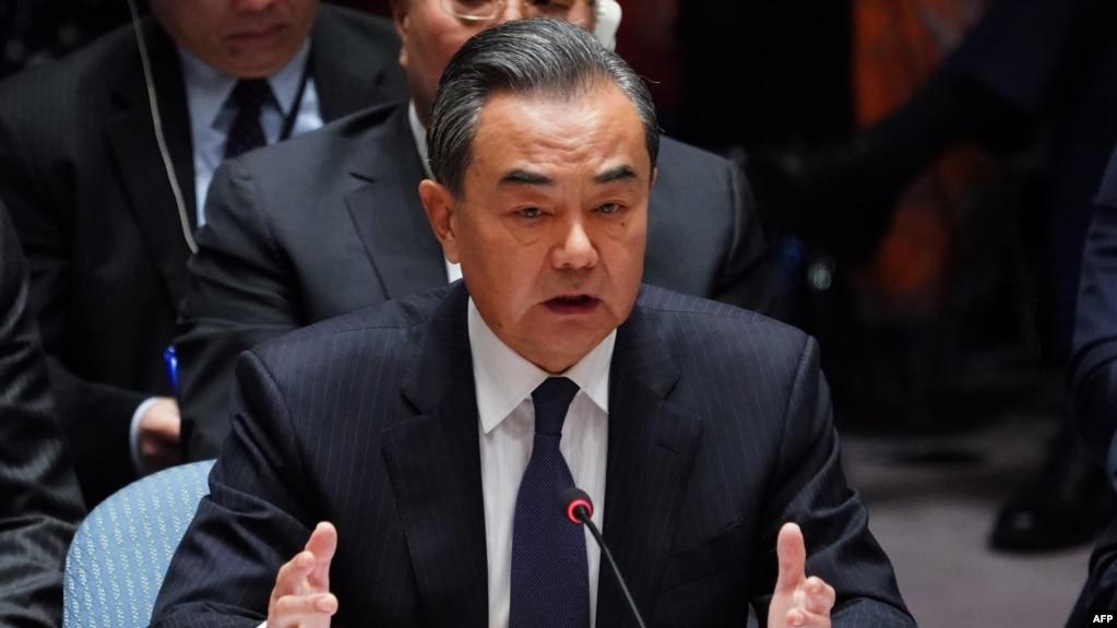 中国外长王毅在联合国安理会举行的朝鲜问题高级会议上