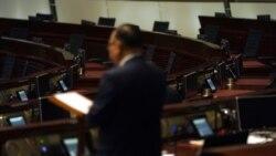 """时事经纬(2021年9月20日) - 北京""""完善""""香港选举制度后首次""""更小圈子""""选举秀登场;""""爱国者治澳""""下产生新立法会,澳门民主派前景黯淡;中国将暂停进口台湾两种水果,台湾威胁要把中国告上世贸组织"""