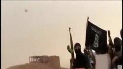 US - Irak: Da li je moguća vojna saradnja sa Iranom?!