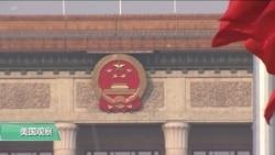 专家视点(陈朝晖):美中新一轮高级别经贸磋商开始,能否避免争端升级?