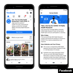 This image shows a sample of what some Facebook users will see on their News Feed if they are invited to take part in a COVID-19 public research study. (Facebook)