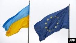 Zastave Ukrajine i Evropske unije