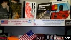 Путешествие в мир американской литературы