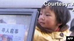 Trung Quốc phá vỡ đường dây mua bán trẻ em