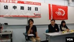 香港社會主義行動舉行佔中商討日,建議加入罷工、罷課等較激進的行動才能挑戰北京,成功爭取真普選
