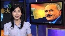 也门总统萨利赫准备签署权力移交协议