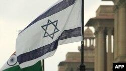 Israel India Flag Flags