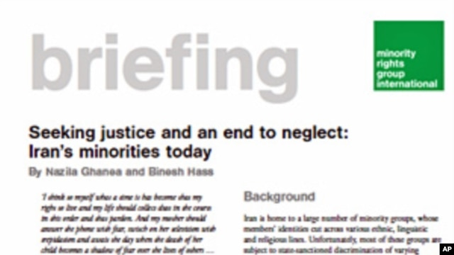 Minority Rights Group International's 'Seeking justice and an end to neglect: Iran's minorities today'  report