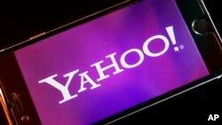 Le logo Yahoo!