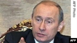 Владимир Путин примет у себя президента США