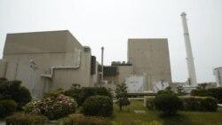نمایی از نیروگاه هسته ای هاماوکا، متعلق به شرکت چوبو در منطقه ای از سواحل اقیانوس آرام
