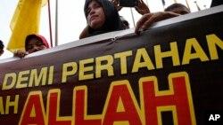 23일 말레이시아 대법원에서 이슬람교 외에는 '알라'라는 신의 호칭을 사용할 수 없다는 판결을 내렸다. 법원 외곽에서 무슬림 여성들이 법원의 금지 판결을 촉구하고 있다.
