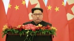 ေတာင္ကိုရီးယား K-pop ေျဖေဖ်ာ္ပြဲ Kim Jung Un တက္ေရာက္အားေပး