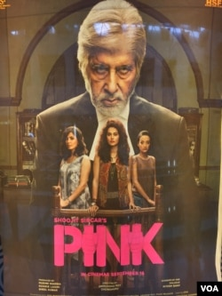 """The film """"Pink,"""" starring Bollywood icon Amitabh Bachchan, sends out a powerful message about the need to respect choices women make. (A. Pasricha/VOA)"""