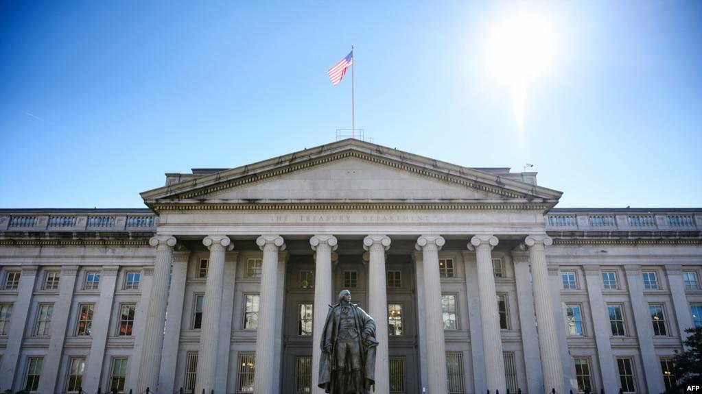 Trụ sở Bộ Tài chính Mỹ