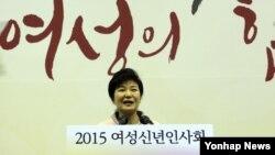 박근혜 한국 대통령이 9일 한국여성정책연구원에서 열린 2015년 여성 신년인사회에서 인사말을 하고 있다.