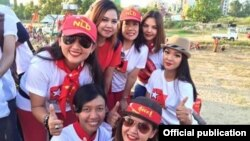 Myanmar aritists participated in NLD campaign
