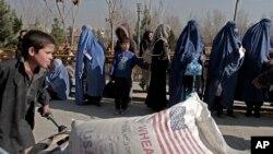 افغان باشندوں کے لیے انسانی ہمدردی کی امدای۔ فائل فوٹو