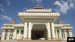 緬甸議會大樓