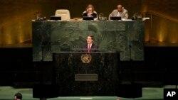 El canciller de Cuba, Bruno Rodríguez, durante su discurso en la ONU.