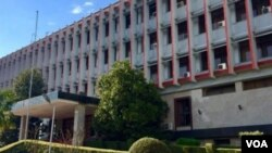 Albania's Foreign Affairs Ministry