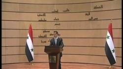 美国批评阿萨德讲话