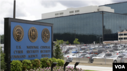 Ibiro bijejwe umutekano w'igihugu muri Amerika, NSA