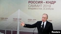 Russian President Vladimir Putin speaks during a press briefing following Russian-North Korean talks at the Far Eastern Federal University campus on the Russky Island in Vladivostok, Apr. 25, 2019.