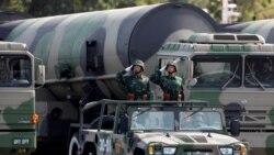 粵語新聞 晚上10-11點:美軍高官稱中國很快將取代俄羅斯成為最大的核威脅