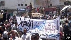 살레 대통령 퇴진 요구 시위