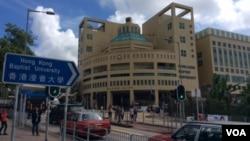 资料照:位于九龙塘的香港浸会大学