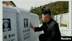 Predsednik Severne Koreje Kim Džong Un