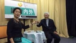 香港荣休枢机主教陈日君:有口气 就要讲话